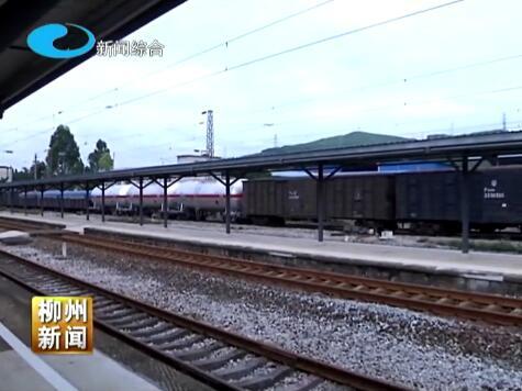 柳江火车站将在2017年春运前投入使用