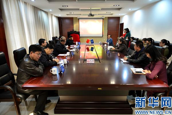 青海师范大学--新华网青海频道实习基地正式揭牌
