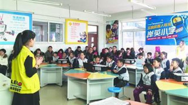 机器人公开课走进小学课堂