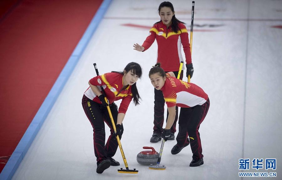 冰壶——首届中国青海国际冰壶邀请赛开幕