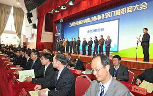 科技成果转化推介暨招商大会快速推进云南农业科技成果产业化进程