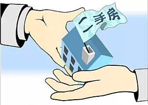 杭州二手房交易量达六年巅峰 现在是下单的窗口期吗?