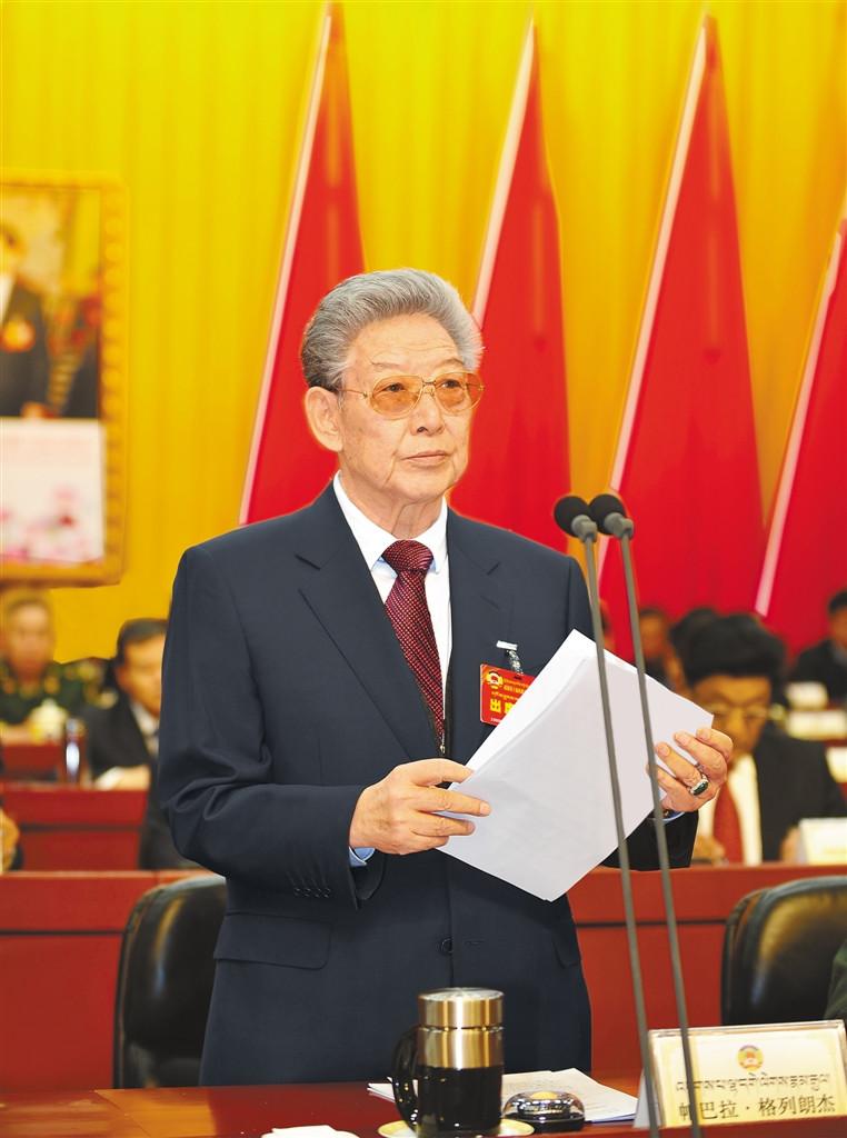 西藏自治区政协十届五次会议隆重开幕