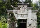 250岁罄现修水古寺