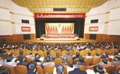 滁州市政协五届五次会议重开幕