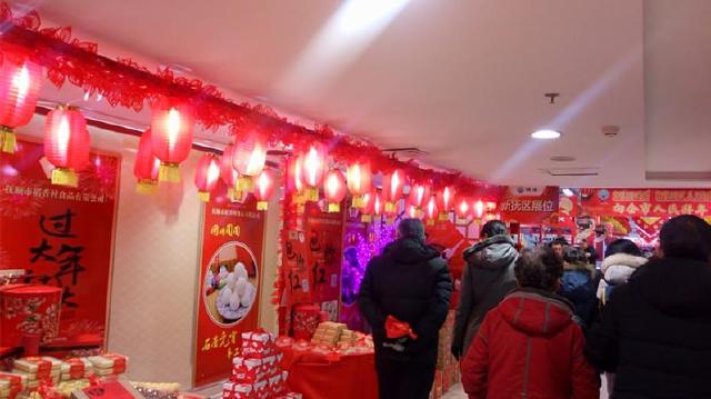 """""""神州北湖""""(中国•抚顺)首届名优特产品展销会举办"""