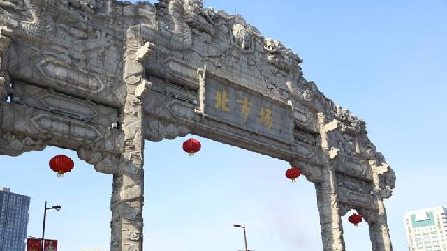 """沈阳:""""幸福北市,共同缔造""""倡议行动启动"""