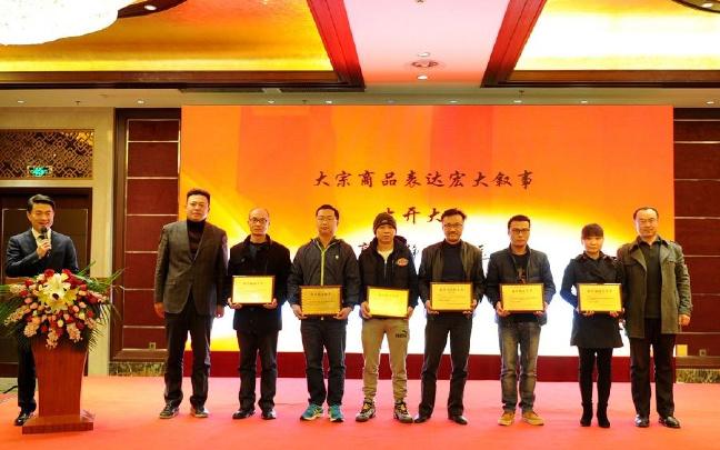 云南第二届证券暨期货实盘大赛颁奖典礼在昆举行