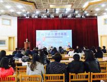 七彩云南亲子年票5月发行 亲子游将有更多玩场