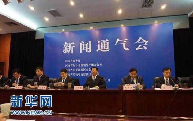 河南:2016年全省实际利用外资达169.9亿美元