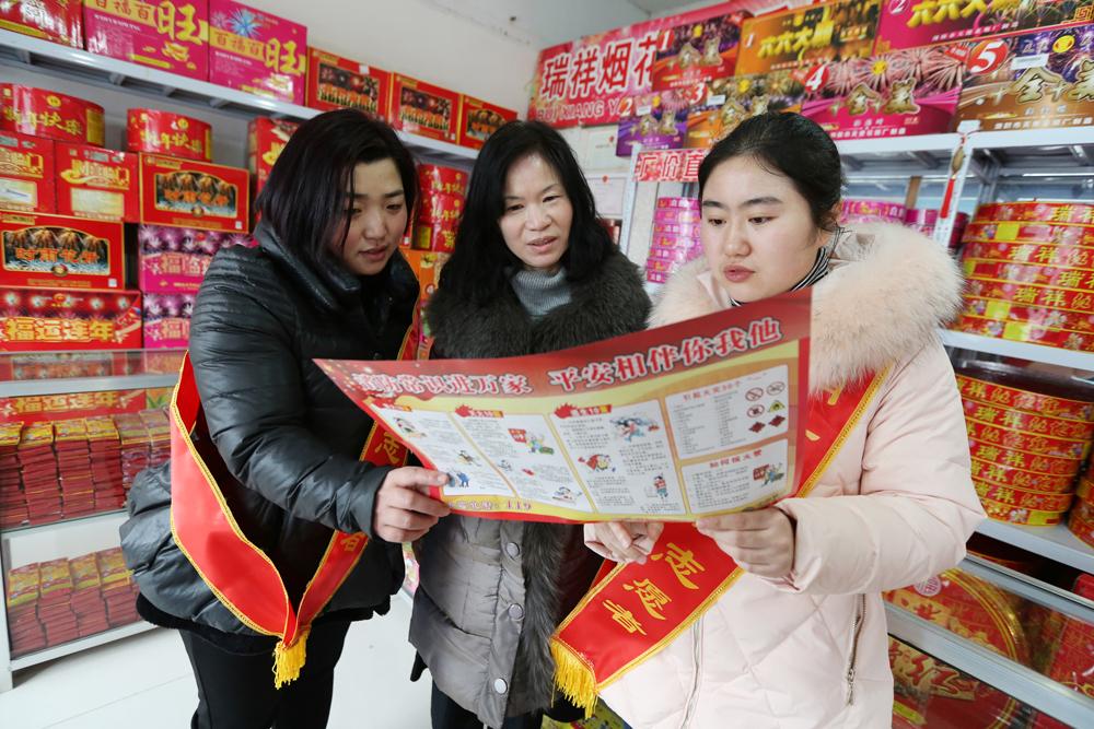 淮北:消防志愿者走街串巷宣传忙