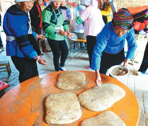 广南县壮族妇女们在为节日准备千层耙