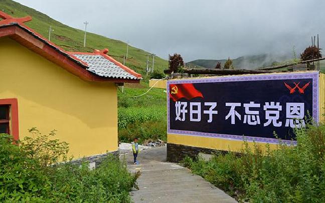 永善县2016年经济社会发展纪实