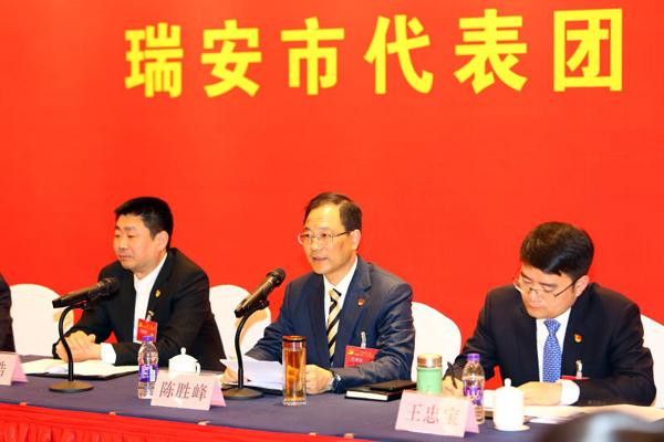 """瑞安市委书记陈胜峰:敢于担当助力""""铁三角""""格局"""