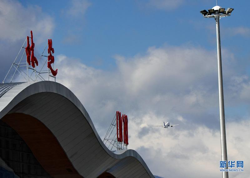 西藏第二大航站楼正式启用