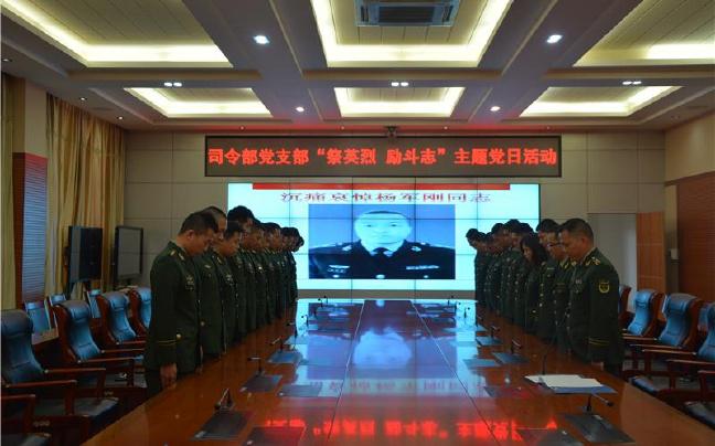 云南普洱边防开展纪念杨军刚烈士活动