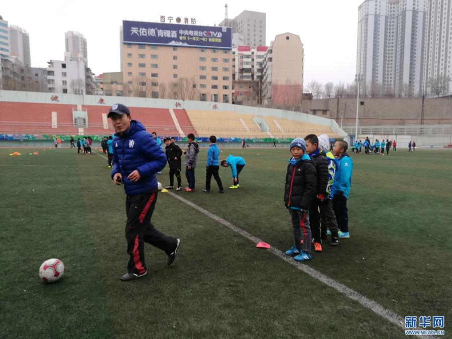 西宁青训中心2017青训班正式开班