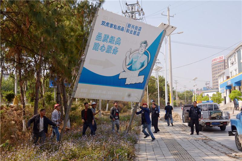 """云县重拳整治""""两违"""" 提升城乡人居环境"""