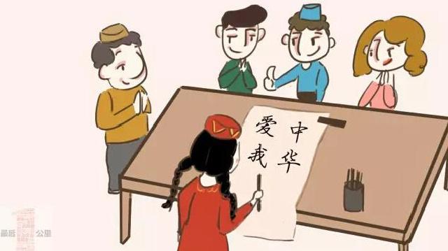 沈阳市不断深化民族团结进步创建活动