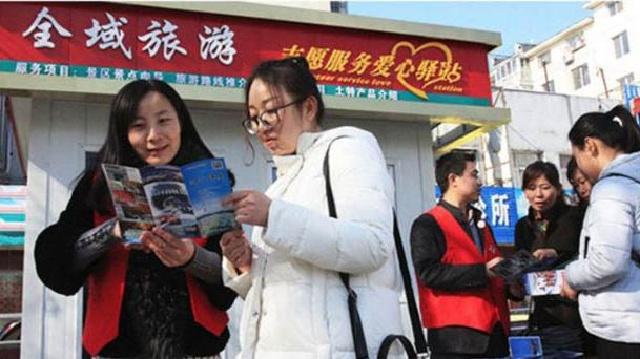 抚顺:清原设立全域旅游爱心驿站