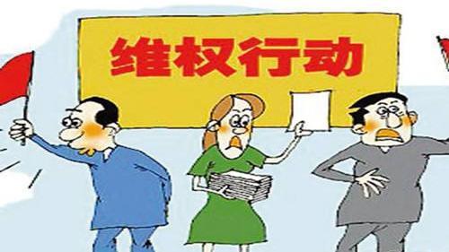 辽宁去年受理消费者诉求23.4万件