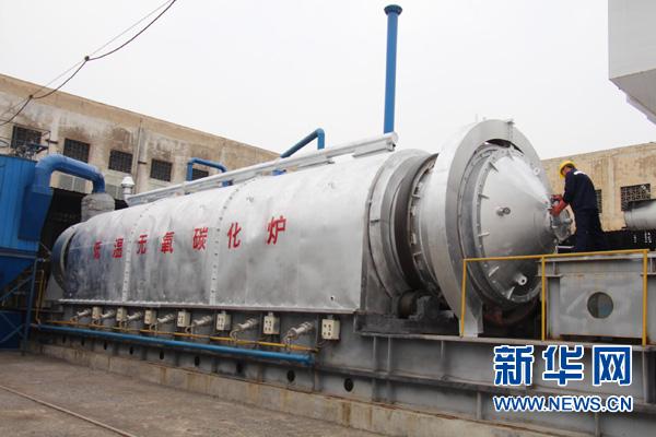 """河南辉县""""城镇生活垃圾低温无氧化处理技术""""获突破"""
