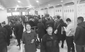 石家庄:限购后首个工作日 交易大厅爆满