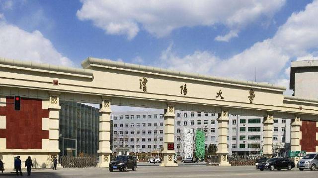 沈阳大学成立辽宁首家自贸试验区研究所
