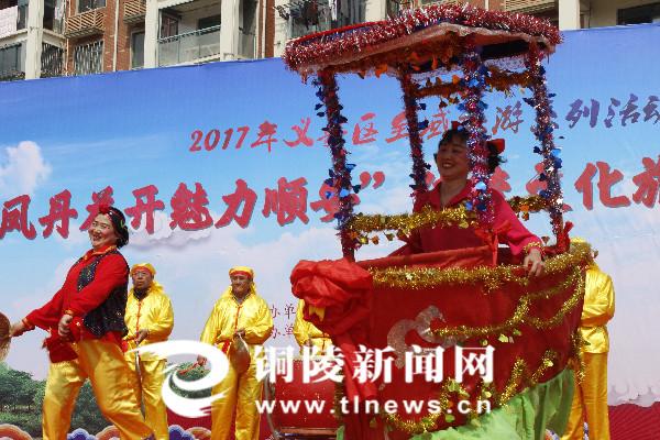 顺安传统文化旅游节开幕啦