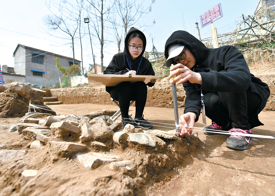 萧窑新一轮考古发掘开启