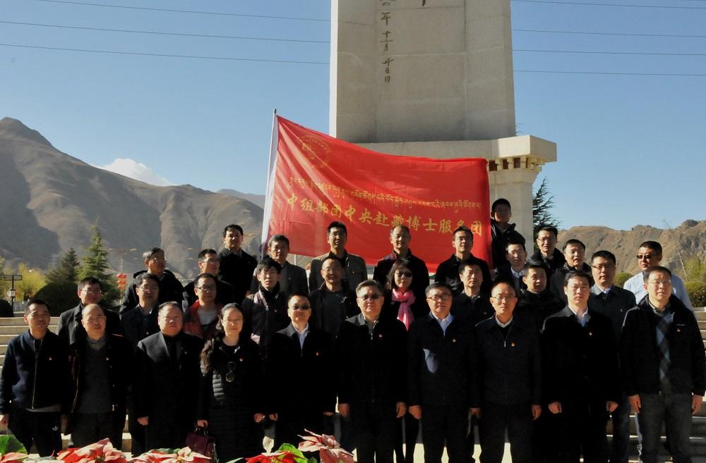"""援藏博士团践行""""两路""""精神献智西藏发展"""