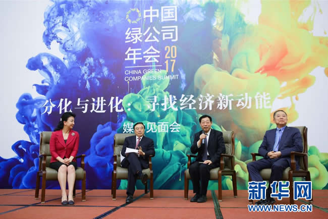 民营领军企业家将聚首郑州寻找中国经济新动能