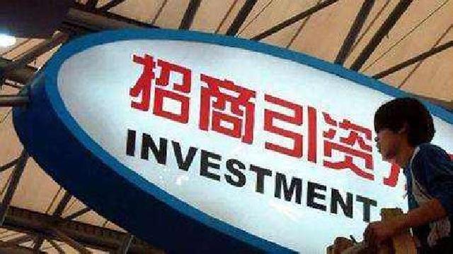 遼寧:一季度引進內資項目458個 外資項目90個