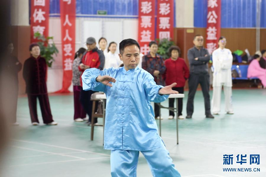 """""""我要上全运 健康青海人""""——第十三届全运会群众比赛青海太极拳选拔赛开赛"""