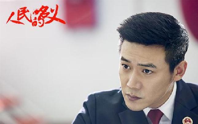 陆毅《人民》收视破五 粗中有细反腐战强敌
