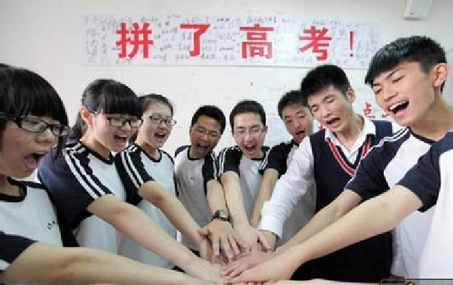 今年河南省高考人数将达86.3万 比去年增加4.3万人