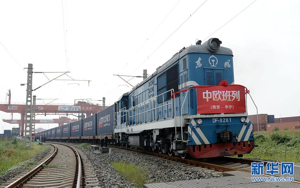 """中欧班列、中亚班列:搭建国际货运班列""""大动脉"""""""