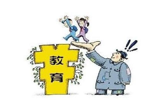 """省教育厅解读河南教育""""十三五""""规划"""
