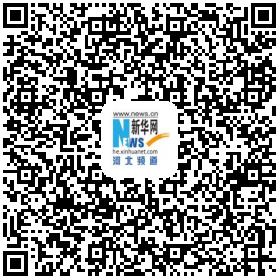 """""""中国网事·感动河北""""2017(上半年)网络人物评选启动"""