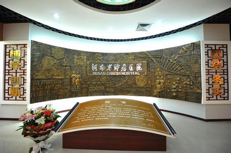 VR带您探秘河南百年医院发展史