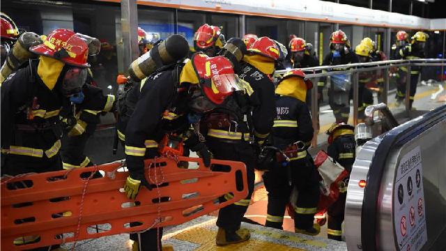 消防演练保安全