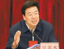 吴英杰:切实加强国有企业党的建设工作