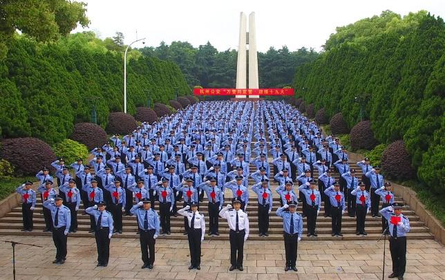 """杭州市公安机关举行""""万警同宣誓""""活动"""