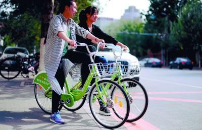 沈阳最牛小伙伴俩月骑了363次共享单车