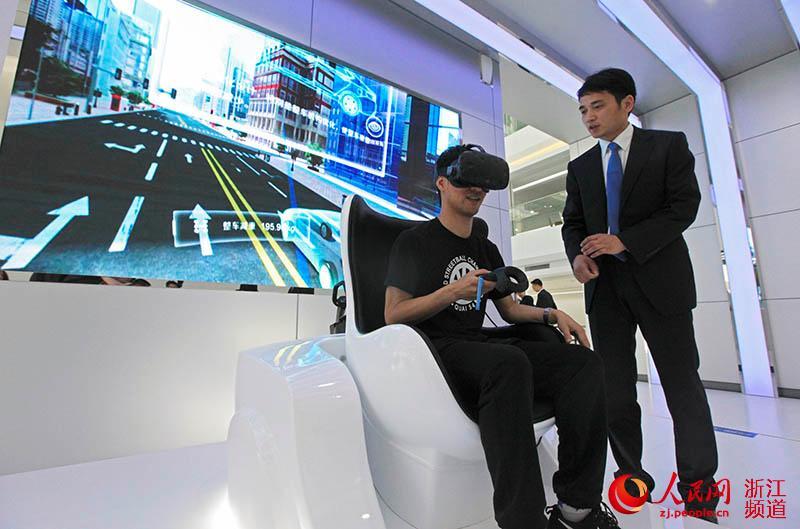 吉利汽车研发中心启用 宁波打造中国汽车工业全新坐标
