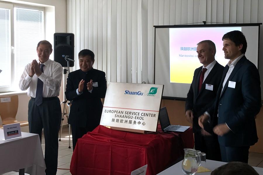 陕鼓欧洲服务中心捷克成立 推动国际产能务实合作