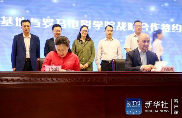 西北地区首个动漫产业基地落户陕西西咸新区沣西新城
