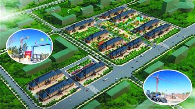 朝阳:投资2.6亿元建设老年康居颐养中心