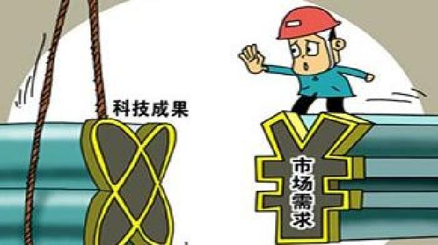 校企合作为辽宁省海洋食品企业注入能量