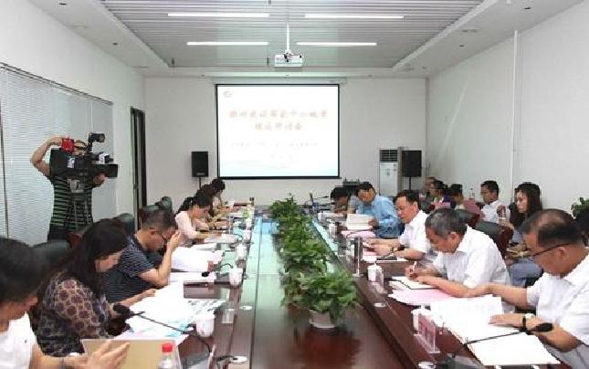 """""""郑州建设国家中心城市理论研讨会""""举办"""